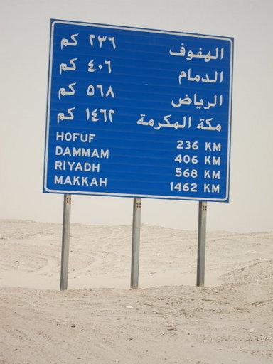 20130629 6000km 10 046.jpg