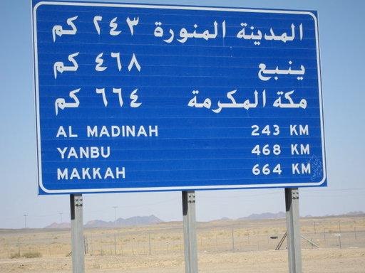 20130630 6000km 12 051.jpg