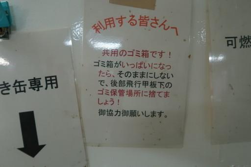 IMG_0150_1.JPG