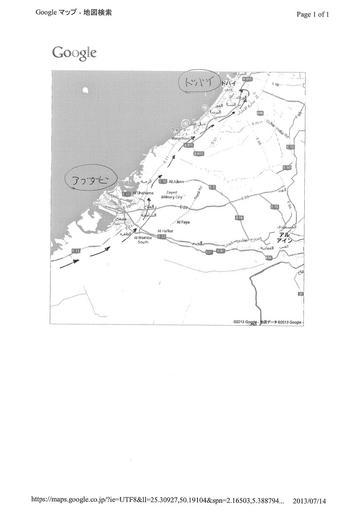 map 22.jpg