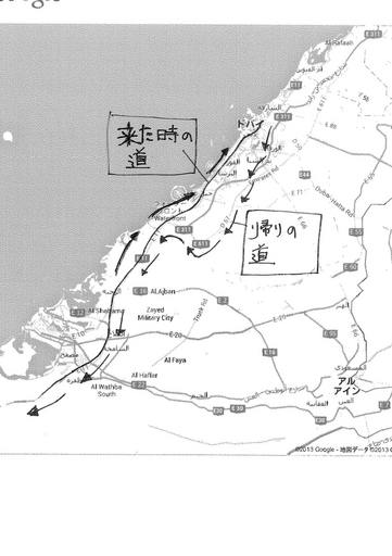 map 28.jpg