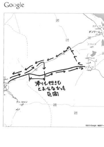map 31.jpg