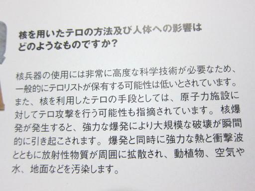 20111025 sabaku etc.jpg