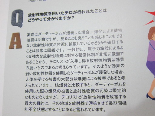 20111025 sabaku etc 023.jpg