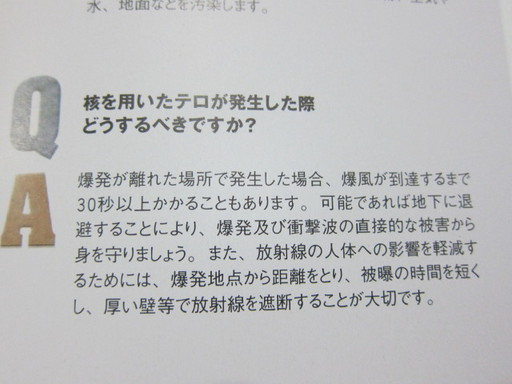 20111025 sabaku etc 027.jpg