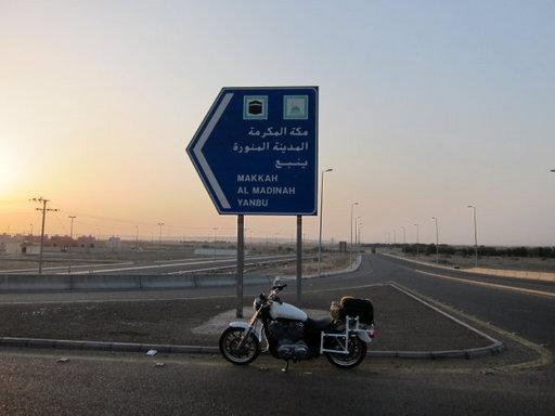 20120824 makkah taif 002.jpg