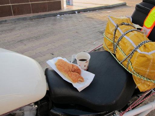 20120824 makkah taif 013.jpg