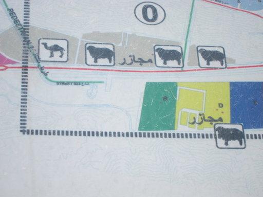 20120824 makkah taif 089.jpg
