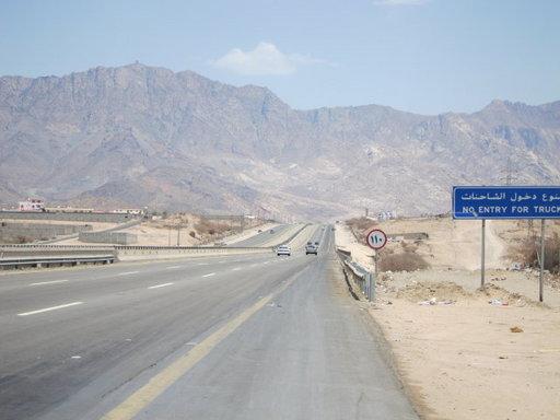 20120824 makkah taif 119.jpg