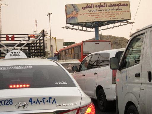 20121008 makkah 027.jpg
