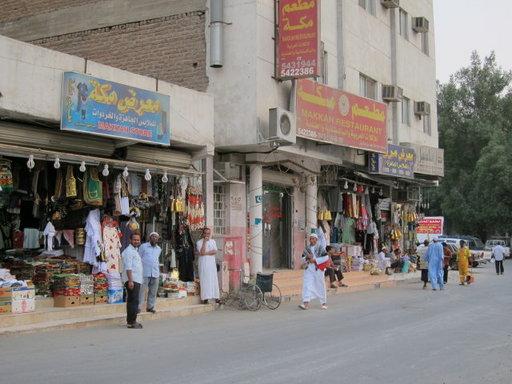 20121008 makkah 033.jpg