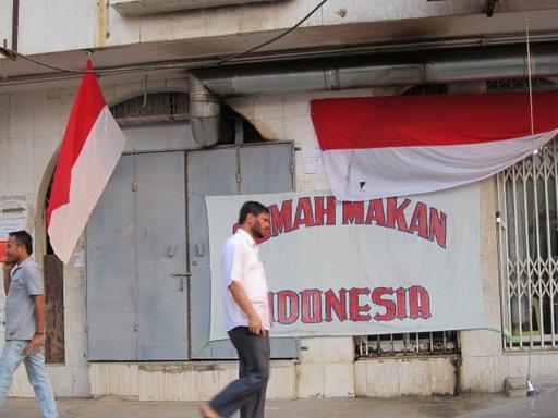 20121008 makkah 035.jpg