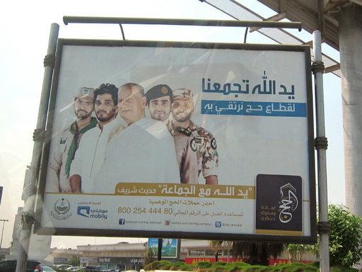20121008 makkah 063.jpg