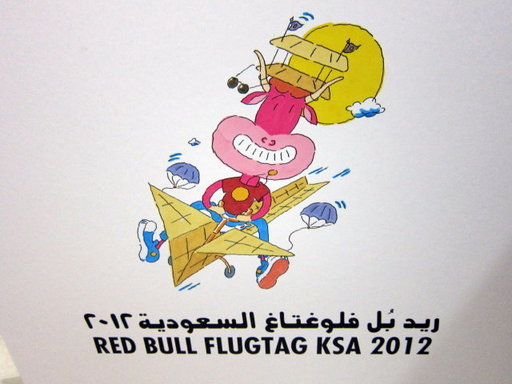 20121204 jeddah.jpg