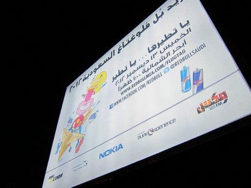 20121204 jeddah 024.jpg