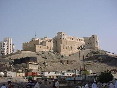 400px-Ajyad_Fortress[1].jpg