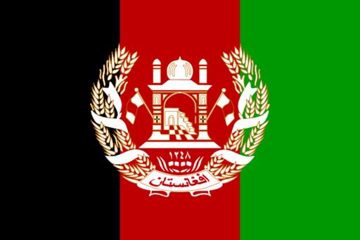Bandera_Afganistán_(1931-1973).png