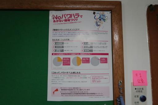 IMG_0105_1.JPG