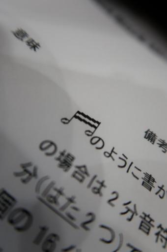 IMG_0231_1.JPG