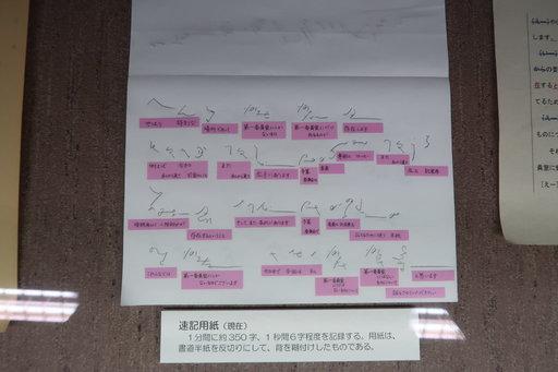 IMG_0910_1.JPG
