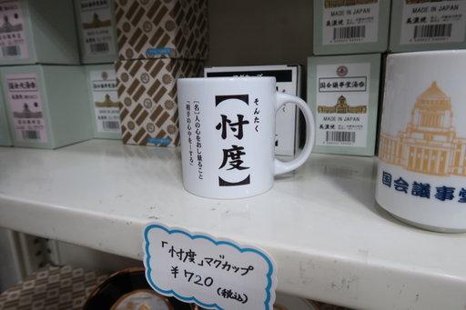 IMG_0967_1.JPG