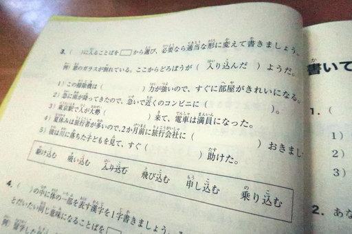IMG_2304_1.JPG