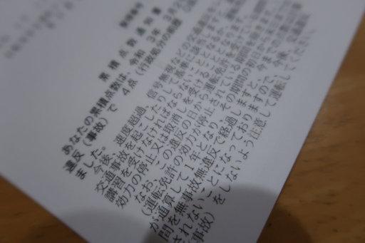 IMG_2622_1.JPG
