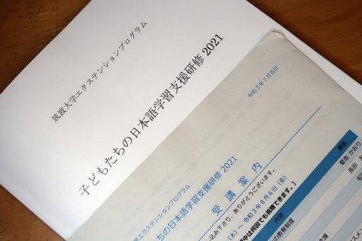 IMG_3017_1.JPG