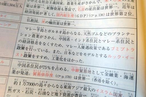 IMG_3390_1.JPG
