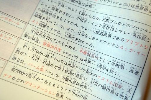 IMG_3391_1.JPG