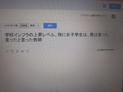 IMG_3414_1.JPG