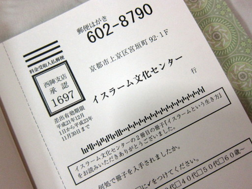 IMG_4660_1.JPG