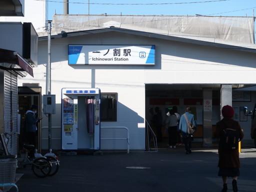 IMG_6987_1.JPG