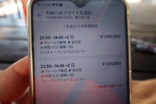 IMG_7396_1.JPG