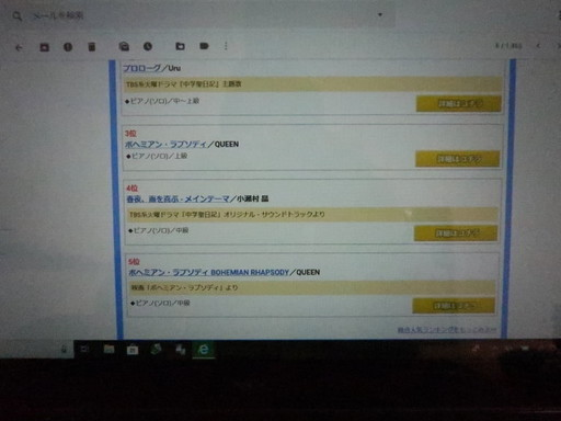 IMG_7438_1.JPG