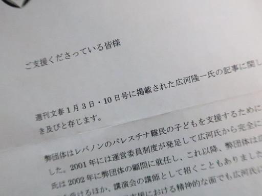 IMG_7556_1.JPG