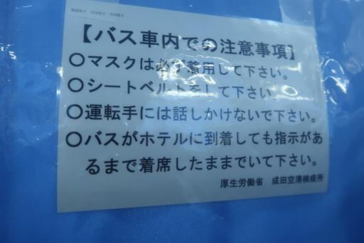 IMG_8576_1.JPG