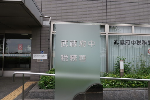 IMG_8629_1.JPG