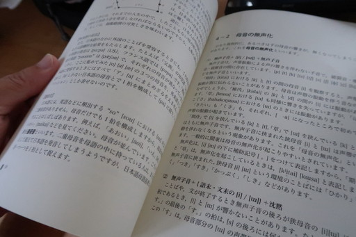 IMG_8946_1.JPG