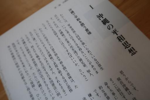 IMG_9666_1.JPG