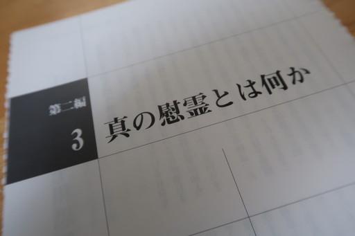 IMG_9668_1.JPG