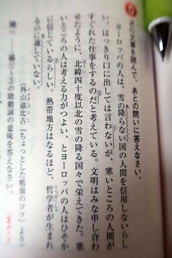 IMG_9694_1.JPG