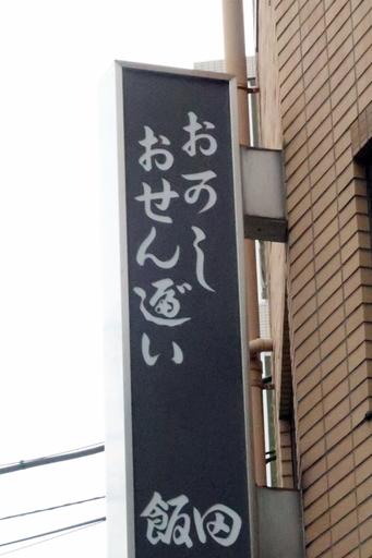 IMG_9776_1.JPG
