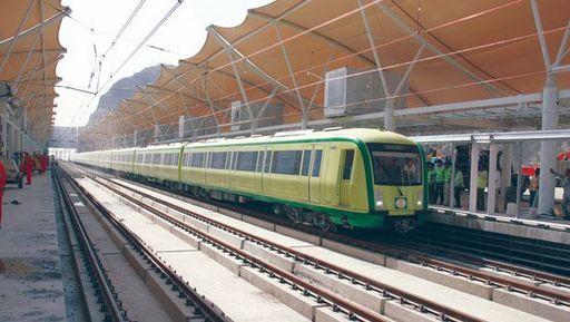 makkah_metro1.jpg