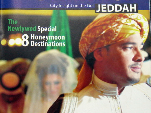 photo 20100321 hijaz male dress magazine 001.jpg