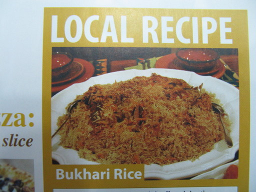 photo 20100711 arabic food 015.jpg
