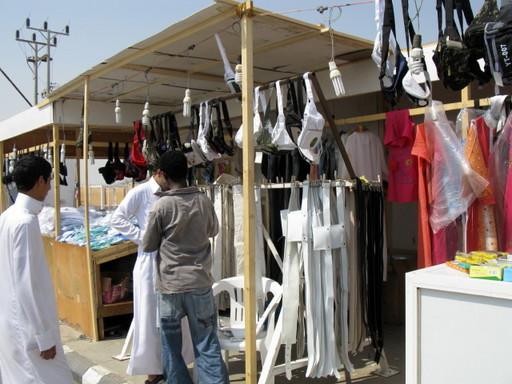 photo 20100818 umrah 004.jpg
