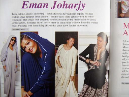 photo 20100828 iftar and magazine 012.jpg