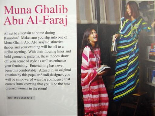 photo 20100828 iftar and magazine 013.jpg