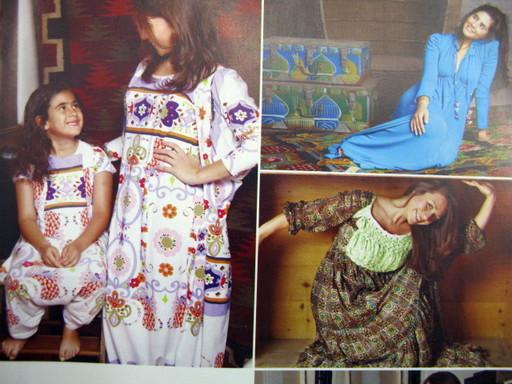 photo 20100828 iftar and magazine 014.jpg